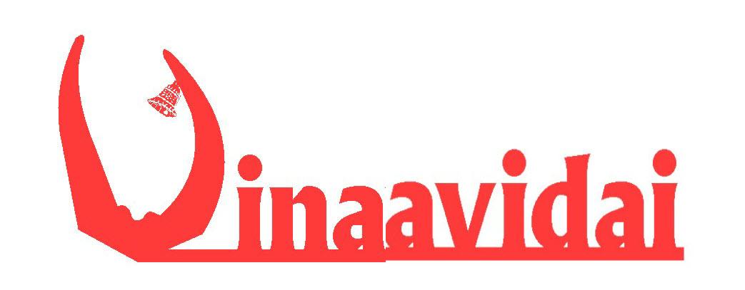 Vinaavidai